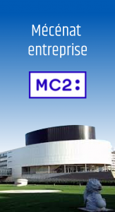 MC2 mécénat ISERMAT-SECAMAT