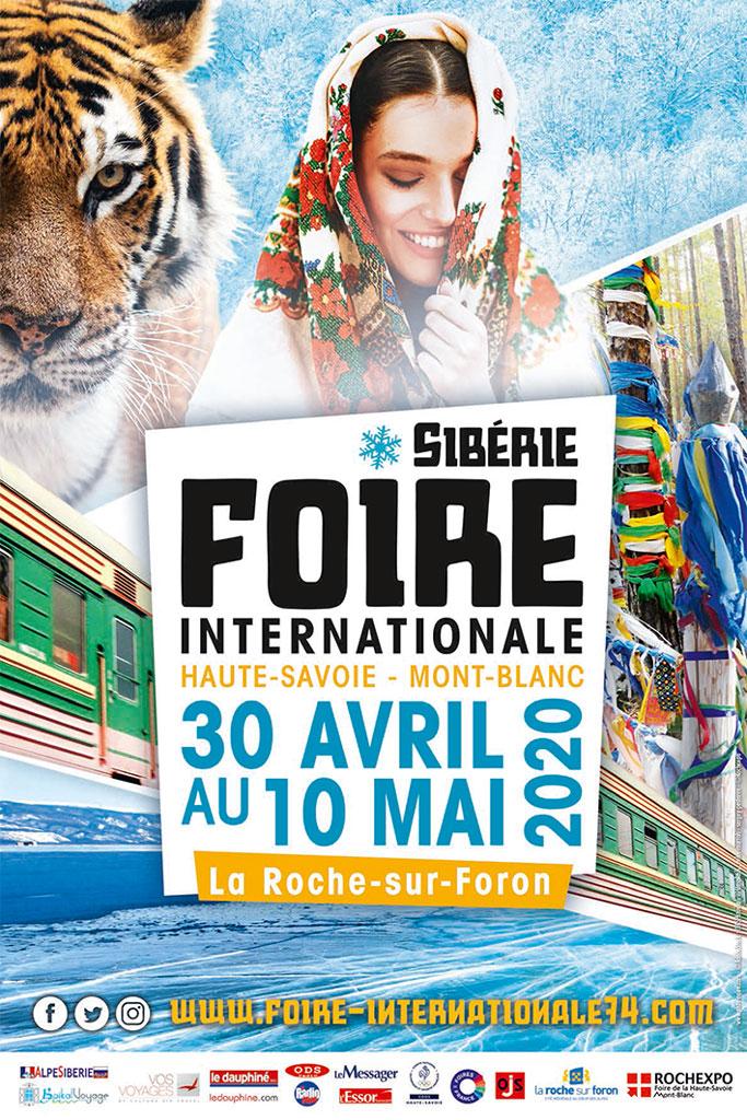 Foire de la Roche sur Foron !